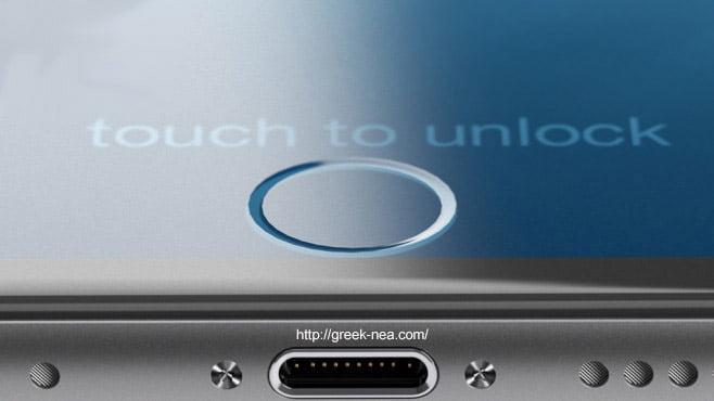 Ερχεται το νεο iPhone 7 (4)