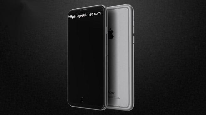 Ερχεται το νεο iPhone 7 (7)