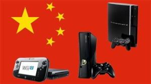 Παιχνίδια  στη Κίνα