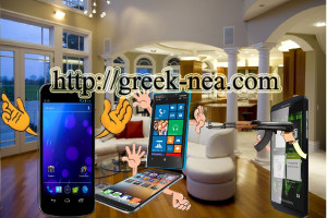 BlackBurry ενάντια Android, iPhone και Windows Phone