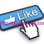 Κάνετε όσο ποιο πολλά Like στο Facebook για να προστατέψετε τα δεδομένα σας