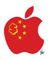 Βήματα Προόδου για την Apple