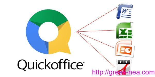 Δωρεάν Quickoffice από την Google