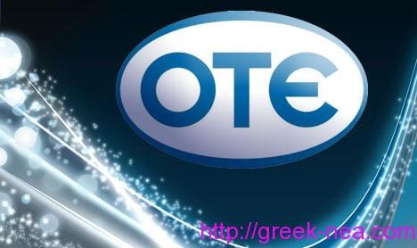 Νεα Οικονομικα Προγραμματα Επικοινωνιας απο τον ΟΤΕ