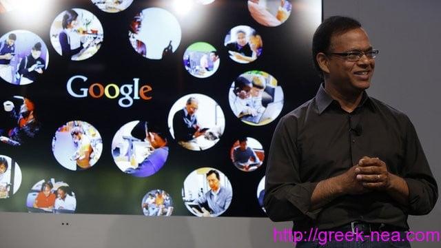 15 Χρονια Google – ''Hummingbird''