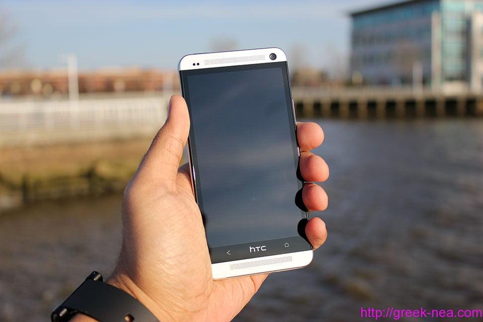 HTC One-Επίλυση Προβλήματος