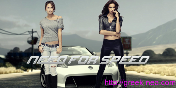 Need For Speed Γινεται Ταινια