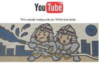 YouTube Εκτός Σύνδεσης