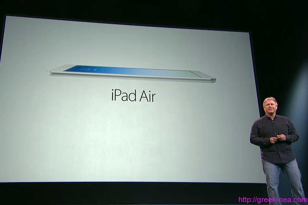 Το νεο iPad Air στην Ελλαδα και η τιμη του