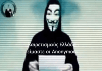 Anonymous μηνυμα για την Ελλαδα (Video)