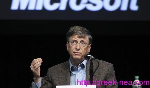Bill Gates-Πιεζεται να Παραιτηθει