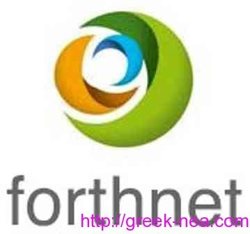 οικονομικό Internet