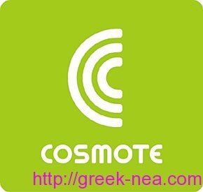 Cosmote: Αναπτυξη τεχνολογικων λυσεων Machine to Machine