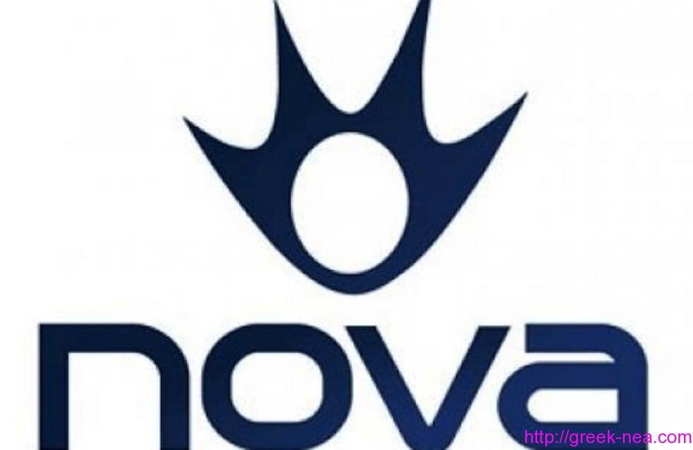Nova Διαγωνισμος