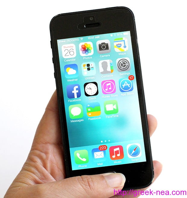 greek-nea.com Top 15 μυστικα κολπα στα iPhone με iOS7
