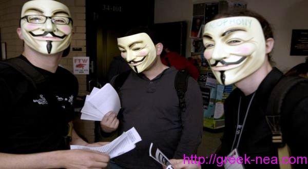 greek-nea.com - Οι Anonyous κατηγορηθηκαν απο την The Telegraph