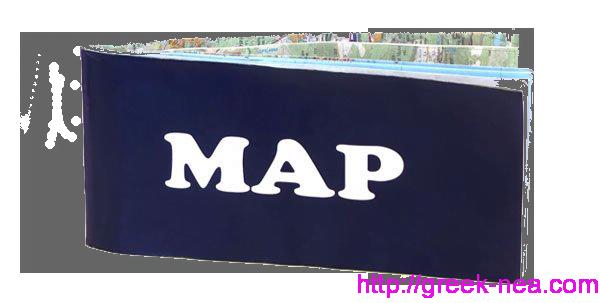Το project MAP, το νέο συστημα πλοηγησης