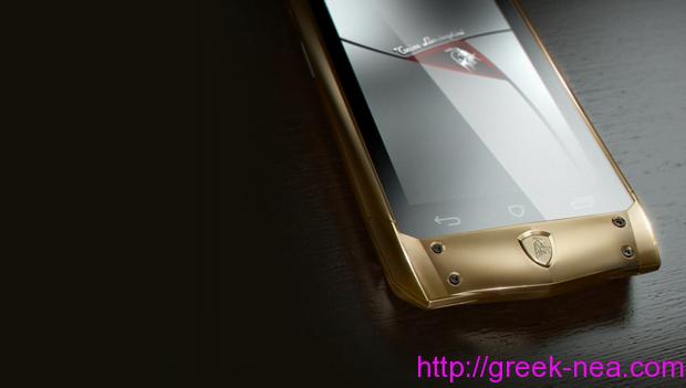 Antares, το νεο smartphone της Lamborghini 1