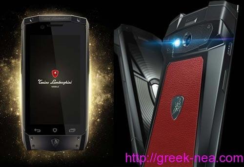 Antares, το νεο smartphone της Lamborghini 5
