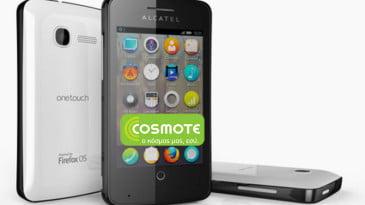 greek-nea.com - Τα πρωτα smartphones με Firefox OS στην Ελλαδα