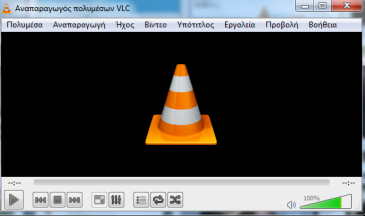 Greek Nea το λογισμικο VLC Media Player