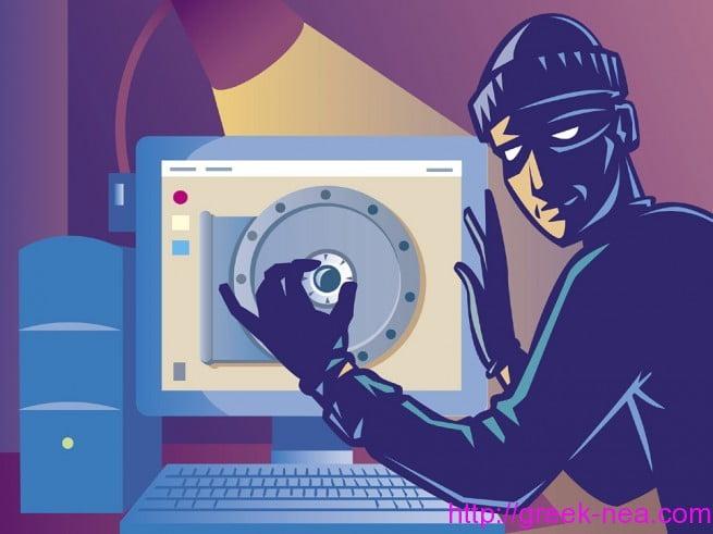 greek-nea.com - Hacker programs, ανταμοιβη για τους φιλικους χακερς