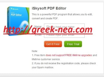 greek-nea.com - iSkysoft PDF Editor free download