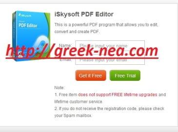 greek-nea.com - iSkysoft PDF Editor free download