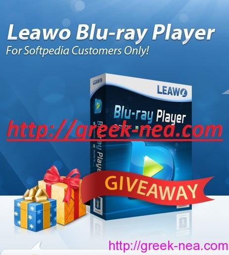 Αποκτηστε δωρεαν το Leawo Blu-ray Player (αδεια για ετος)
