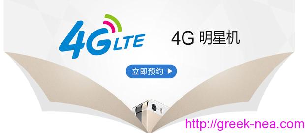 Η Apple και η China Mobile υπογραφουνε το συμβολαιο, επισημη ειδηση