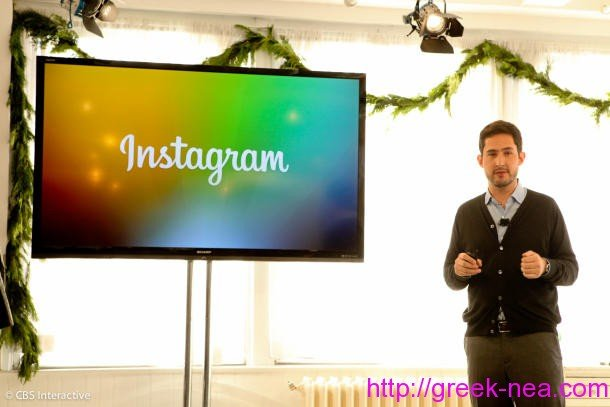 To Instagram επιτρεπει το προσωπικο μοιρασμα φωτογραφιων και βιντεο
