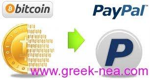 bitcoi-paypal