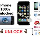 Πως να ξεκλειδωσω το iphone [η λύση]