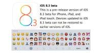 Η Apple θα λανσαρει το iOS 8.3 στο Μαρτιο και το iOS 9 στο καλοκαιρι
