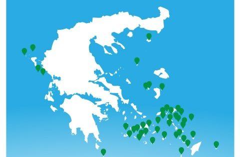 Δωρεάν ίντερνετ από την Cosmote σε 47 απομακρυσμένα νησιά