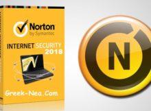Διαγωνισμός: Κερδίστε 4 άδειες για το Norton Internet Security 2018