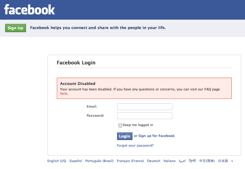 Το Facebook διαγραφη 650+ λογαριασμους