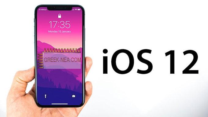 Τα νεα του iOS 12