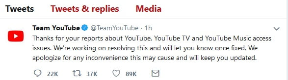 Το YouTube ειανι down