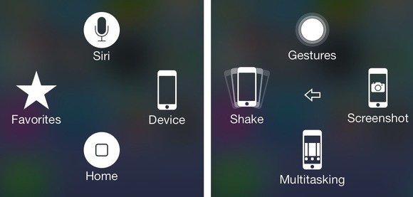 Πως να εμφανισω κουμπι αφετηριας iPhone στην οθονη