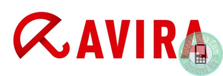 Κατεβάστε free Avira AntiVir Personal