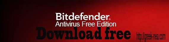Τα καλύτερα antivirus για windows 10