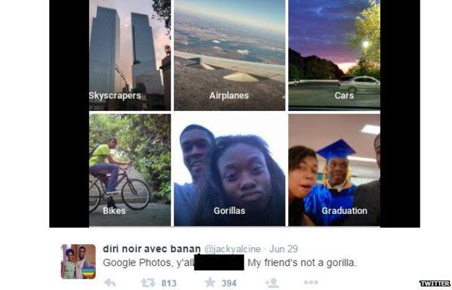Το σκανδαλο του Google Photos!