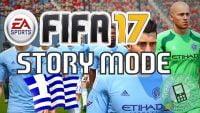 Επισήμως η FIFA 17 έρχεται τον Σεπτέμβριο!