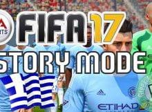 Επίσημος η FIFA 17 έρχεται τον Σεπτεμβρίου!