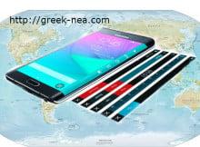 Τα Galaxy S6 σπανε ρεκορ, 20 εκατομμυρια με την πρωτη παραγγελια!