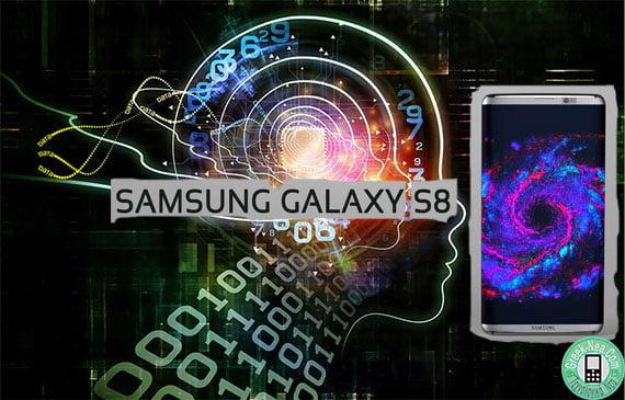 Τι νέο θα έχει το Galaxy S8;
