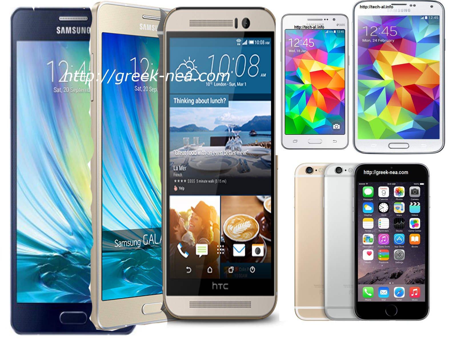 Τα καλυτερα κινητα της εβδομαδας!