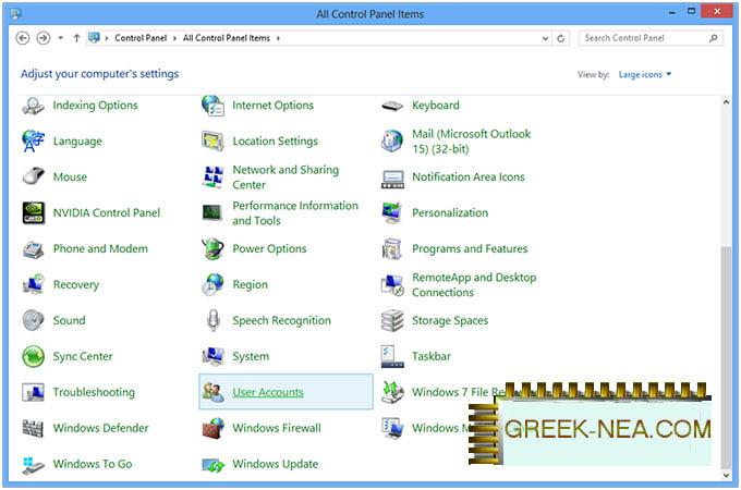 Εκμάθηση υπολογιστών: Πώς να βρω τον Πίνακα Έλεγχου στα Windows 10 (βίντεο)