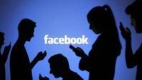 Facebook αλλαγές για το 2016
